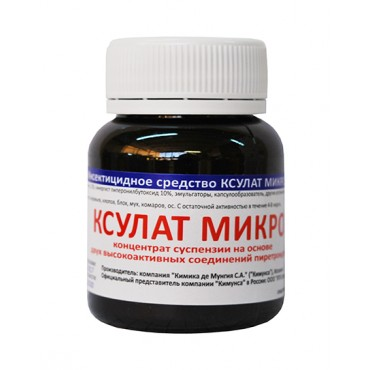 Инсектицидное средство Ксулат Микро, 50 мл от клопов, тараканов, блох и других насекомых