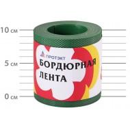 Лента бордюрная садовая БЛ-10/6