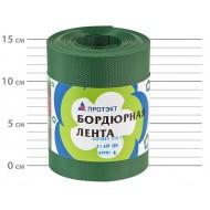 Лента бордюрная садовая БЛ-15/10, высота 0,15 м