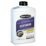 Средство Roetech K-37 для обслуживания септиков