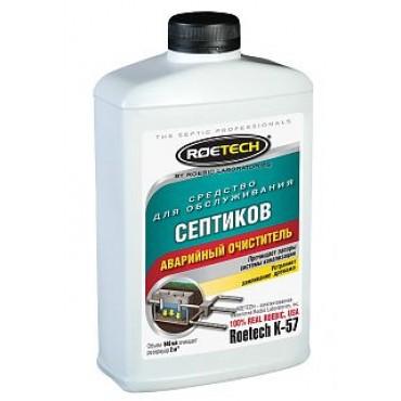 Средство Roetech K-57 для обслуживания септиков Аварийный очиститель 946мл