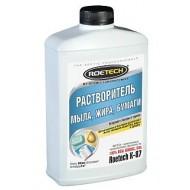 Растворитель мыла Roetech K-87, жира, бумаги, 946мл