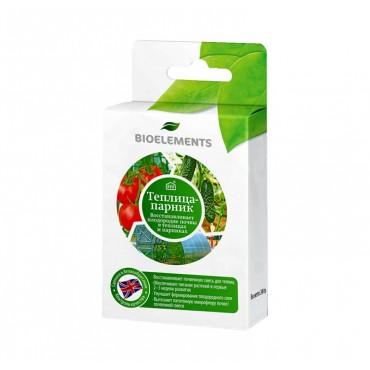 Теплица-Парник Bioelements
