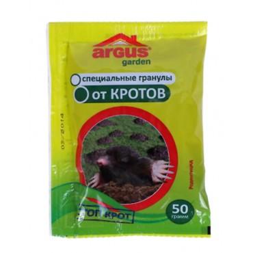 Argus garden гранулы от кротов 50 грамм в пакете