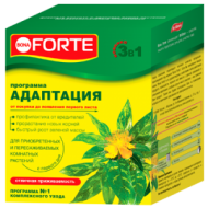 Bona Forte Адаптация (для приобретенных и пересаживаемых растений) для всех комнатных растений