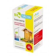 """Биоактиватор """"BIOSREDA"""" для выгребных ям и дачных туалетов, 300 гр 12 пакетиков"""