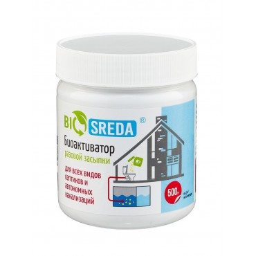 """Для септиков и автономных канализаций биоактиватор """"BIOSREDA"""", 500 гр разовой засыпки"""