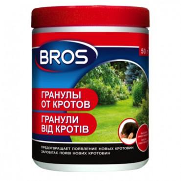 Bros (Брос) гранулы от кротов и землероек, 50 г