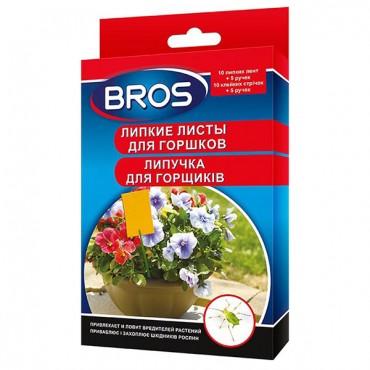 Bros (Брос) липкие листы для горшков, 10 шт