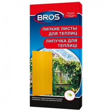 Bros (Брос) желтая клеевая ловушка от насекомых для теплиц, 10 шт