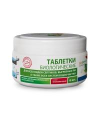 Средство BioExpert для септиков, канализации и выгребных ям (6 таблеток в упаковке)