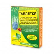Средство BioExpert для септиков, канализации и выгребных ям (4 таблетки в упаковке)