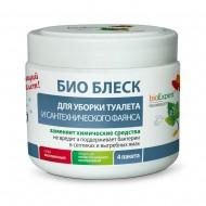 Средство для уборки туалета Био Блеск bioExpert