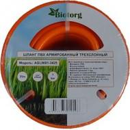 Шланг ПВХ армированный трехслойный AGL0601-3425