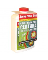 Ударный очиститель для септиков и выгребных ям Доктор Робик 509