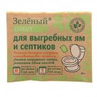 Зеленый Пакет, средство для выгребных ям и септиков