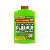 Ударный очиститель для септиков и выгребных ям Доктор Робик 609