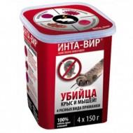 Набор-микс приманок 4 в 1 «Инта-Вир»® от мышей и крыс (600 г)