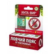 Набор Инта-Вир® Ловчий пояс от насекомых, 5 шт.