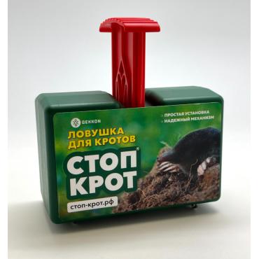 Ловушка СтопКрот® для кротов и полевых мышей