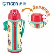 Термос Tiger MBP-A050 Beige