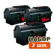 Набор Электронных мышеловок Victor Multi Kill Electronic Mouse Trap - 3 шт