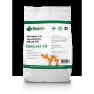Бактерии для переработки навоза КРС Biolatic Compost-10  (1 кг)